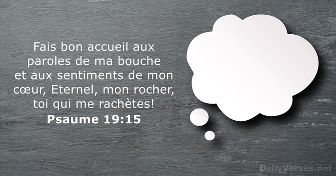 Psaume 19:15