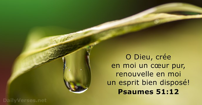 Psaume 51:12